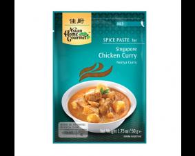 Pasta Singapure Chicken Curry AHG 50g.
